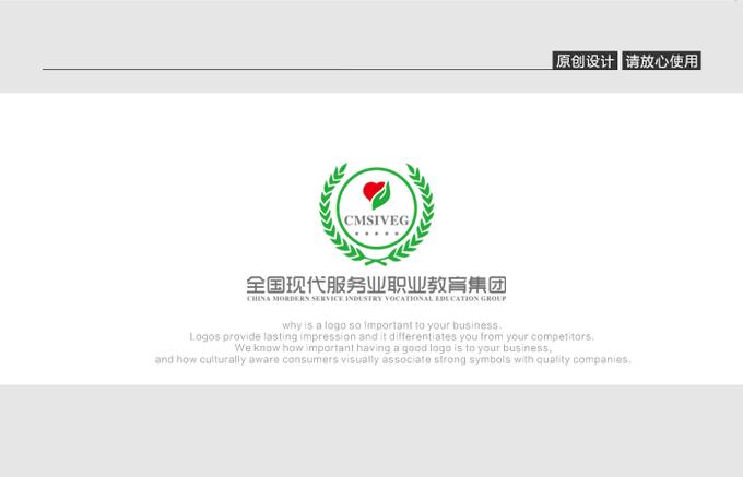全国现代服务业职业教育集团logo设计_2946754_k68威客网