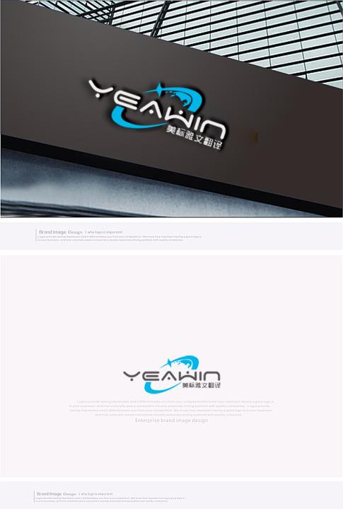 公司Logo 设计_2946757_k68威客网