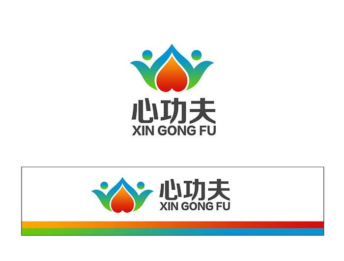 健康从心开始:心功夫Logo设计_2946975_k68威客网