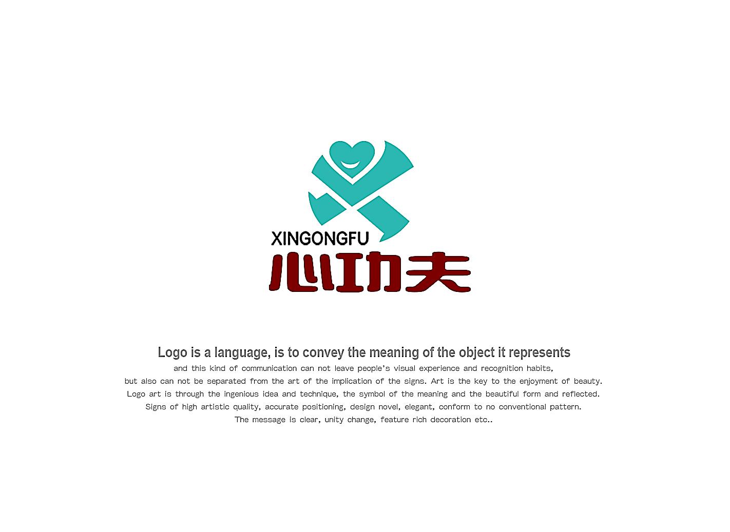 健康从心开始:心功夫Logo设计_2947018_k68威客网