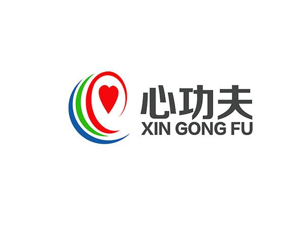 健康从心开始:心功夫Logo设计_2947045_k68威客网