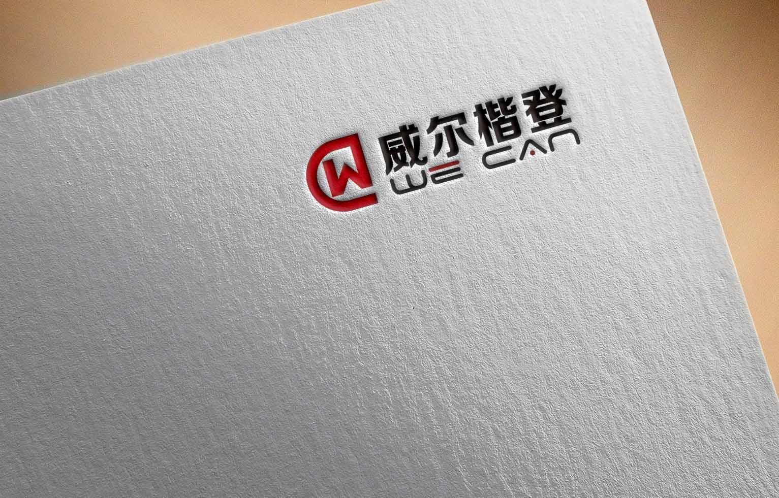商标设计_2947056_k68威客网