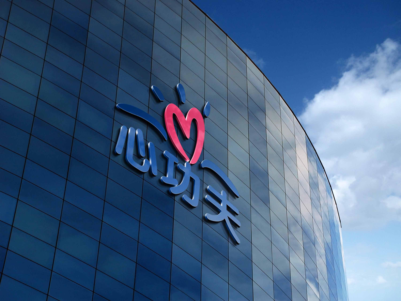 健康从心开始:心功夫Logo设计_2947058_k68威客网