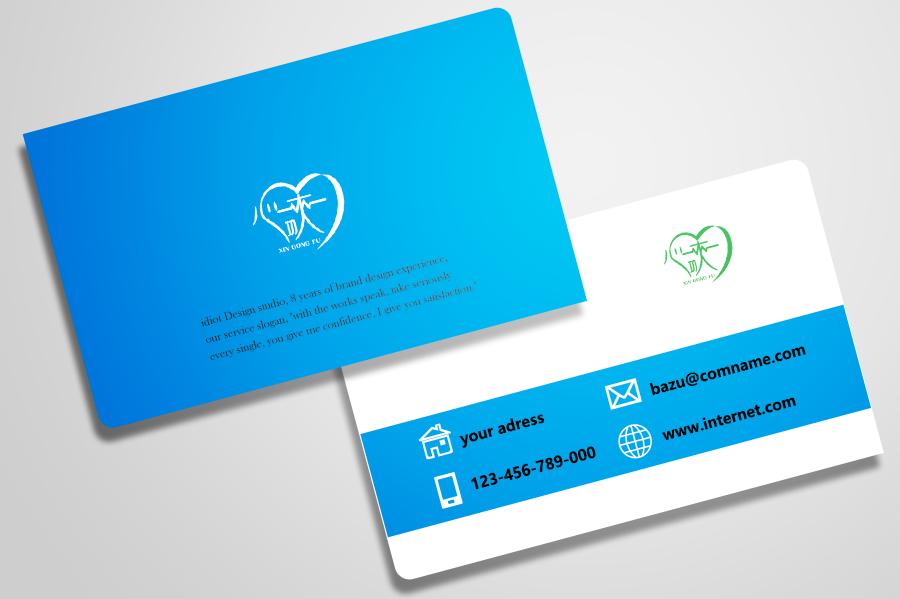 健康从心开始:心功夫Logo设计_2947154_k68威客网