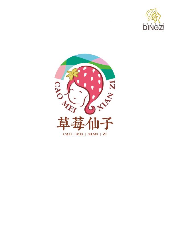 草莓采摘园LOGO设计_2947247_k68威客网