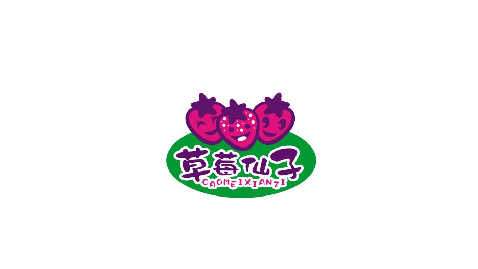 草莓采摘园LOGO设计_2947275_k68威客网