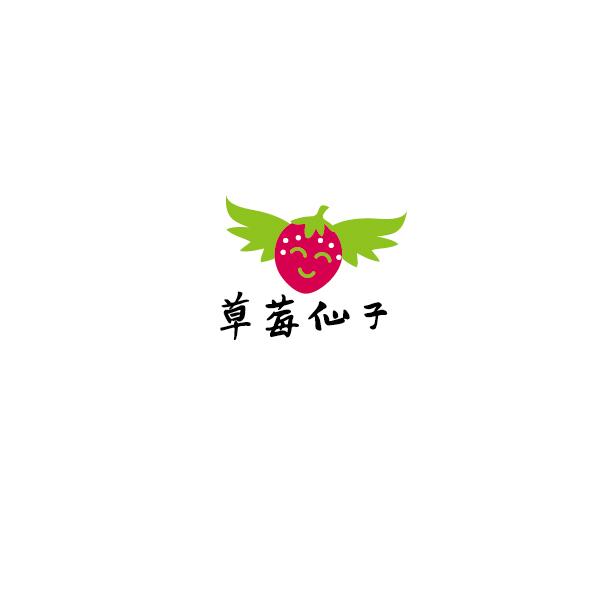 草莓采摘园LOGO设计_2947289_k68威客网