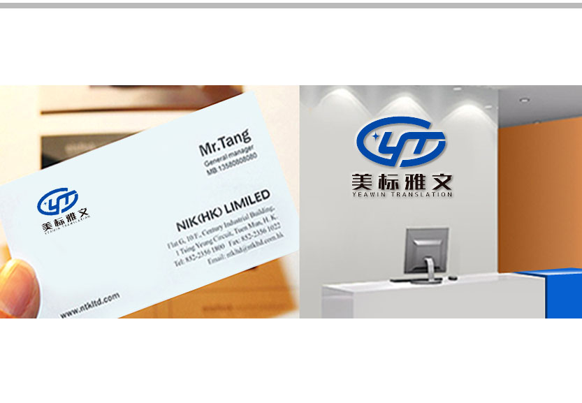 公司Logo 设计_2947347_k68威客网