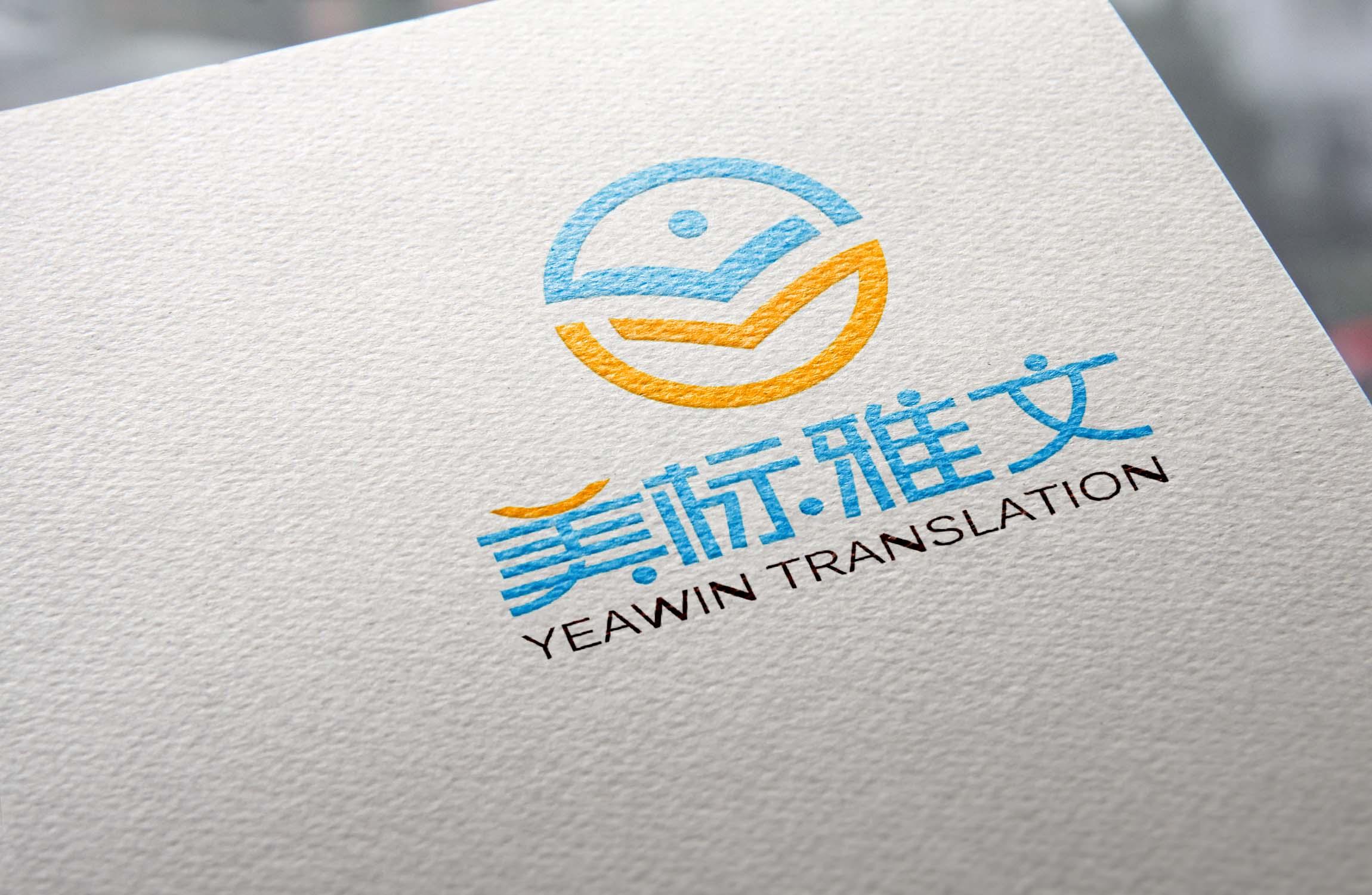 公司Logo 设计_2947629_k68威客网
