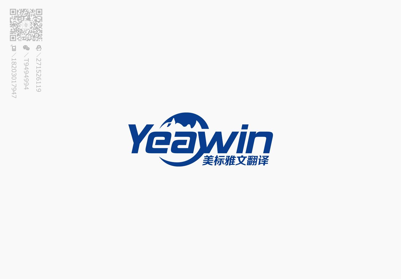 公司Logo 设计_2947637_k68威客网