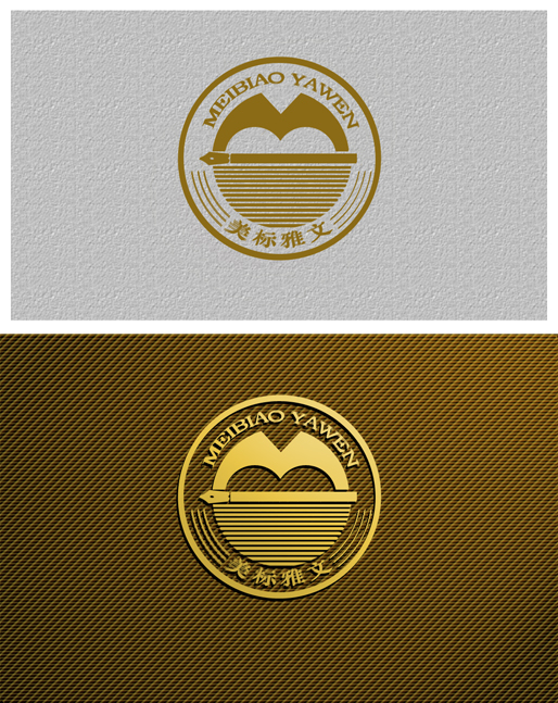 公司Logo 设计_2947639_k68威客网
