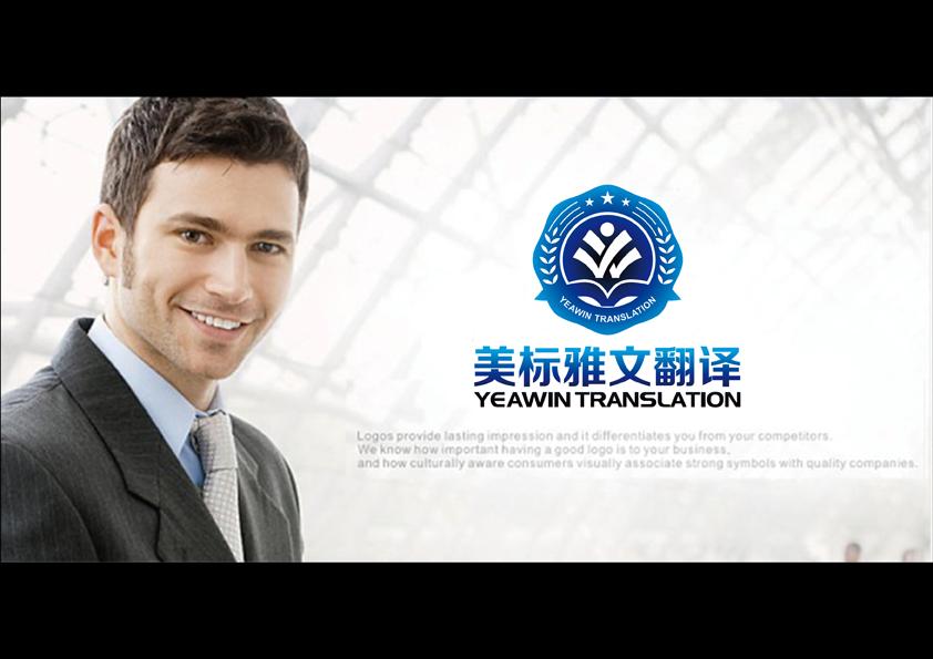 公司Logo 设计_2948637_k68威客网