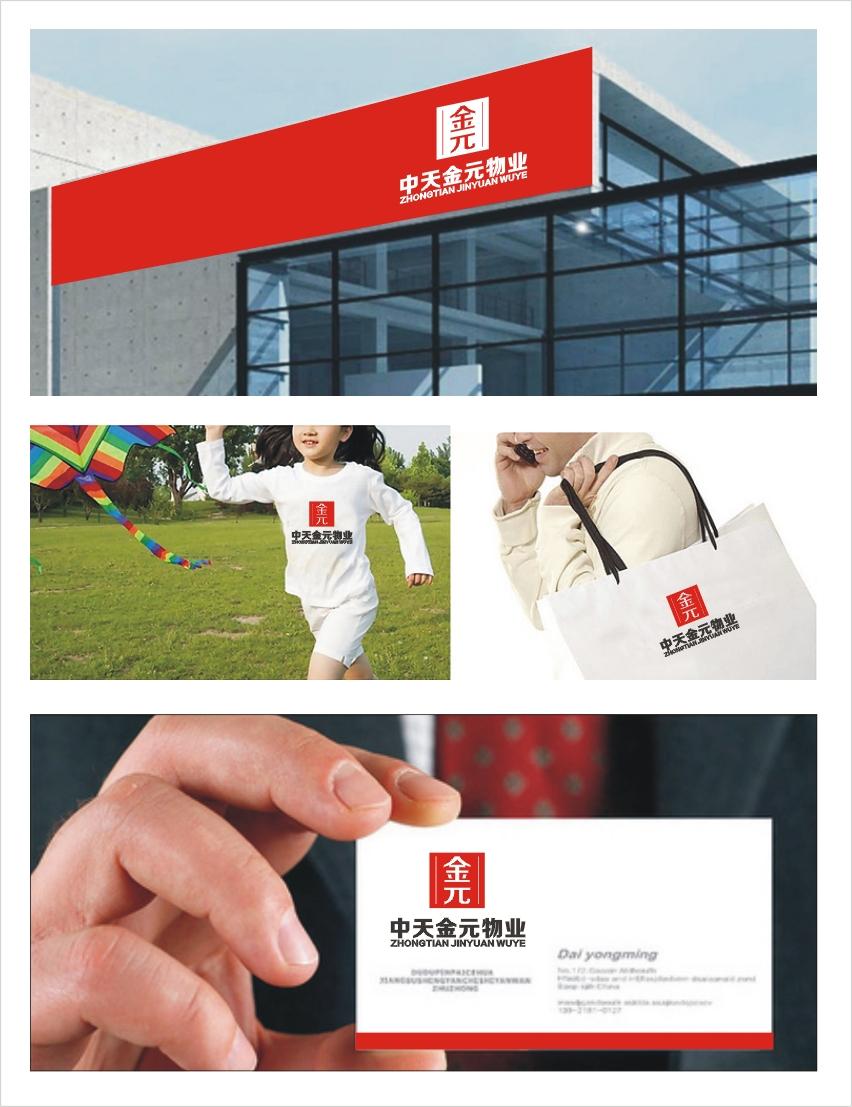 公司LOGO设计_2951044_k68威客网