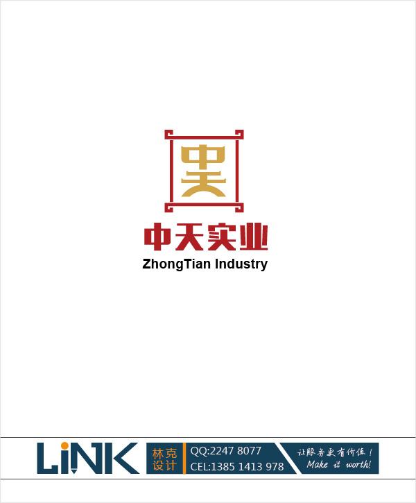 公司LOGO设计(补充要求)_2951050_k68威客网