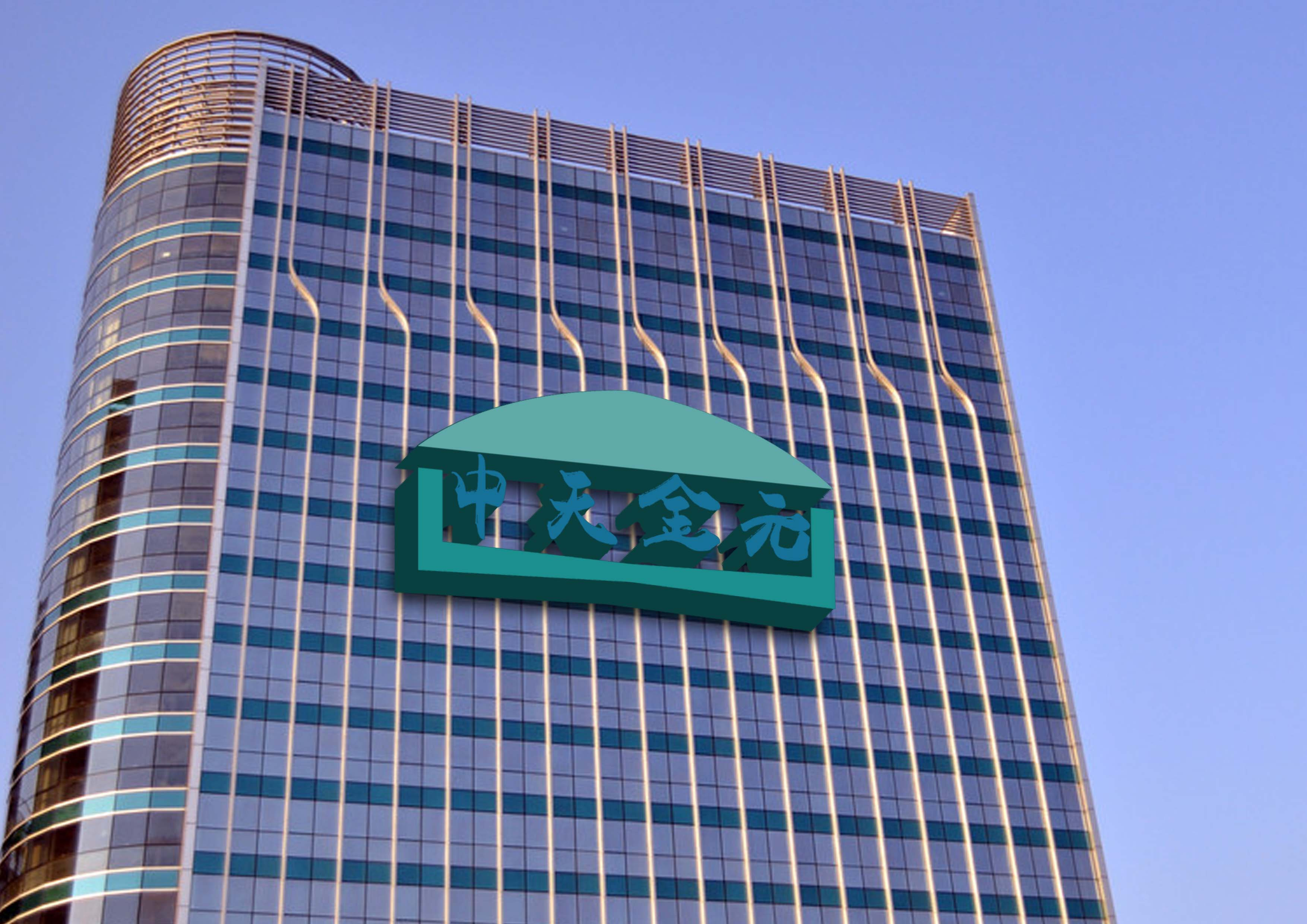 公司LOGO设计_2951240_k68威客网