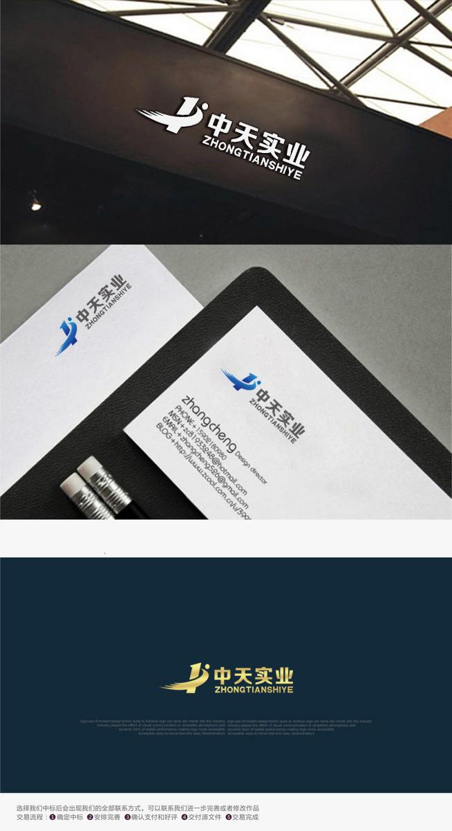 公司LOGO设计(补充要求)_2951252_k68威客网
