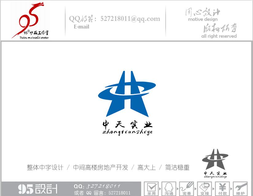 公司LOGO设计_2951288_k68威客网