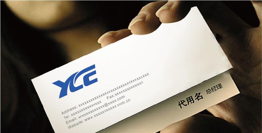 Logo优化_2951398_k68威客网