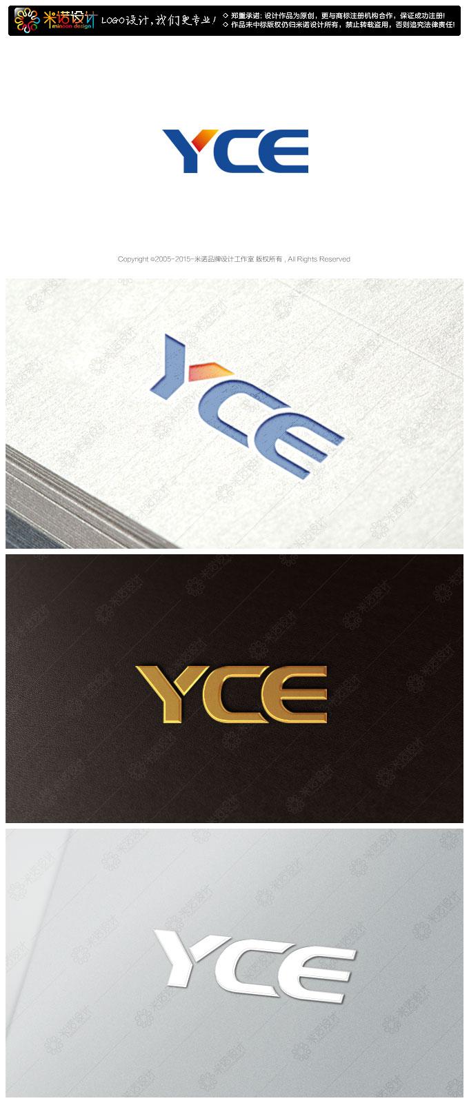 Logo优化_2951415_k68威客网