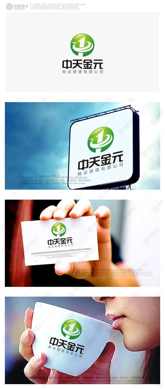 公司LOGO设计_2951424_k68威客网