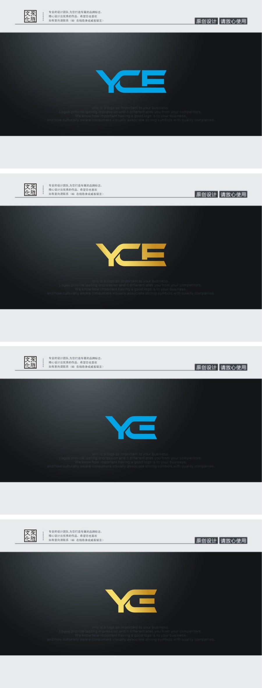 Logo优化_2951432_k68威客网
