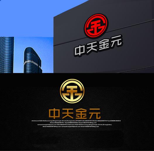 公司LOGO设计_2951495_k68威客网