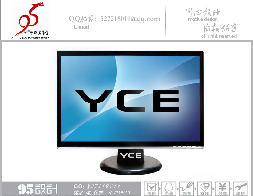 Logo优化_2951511_k68威客网