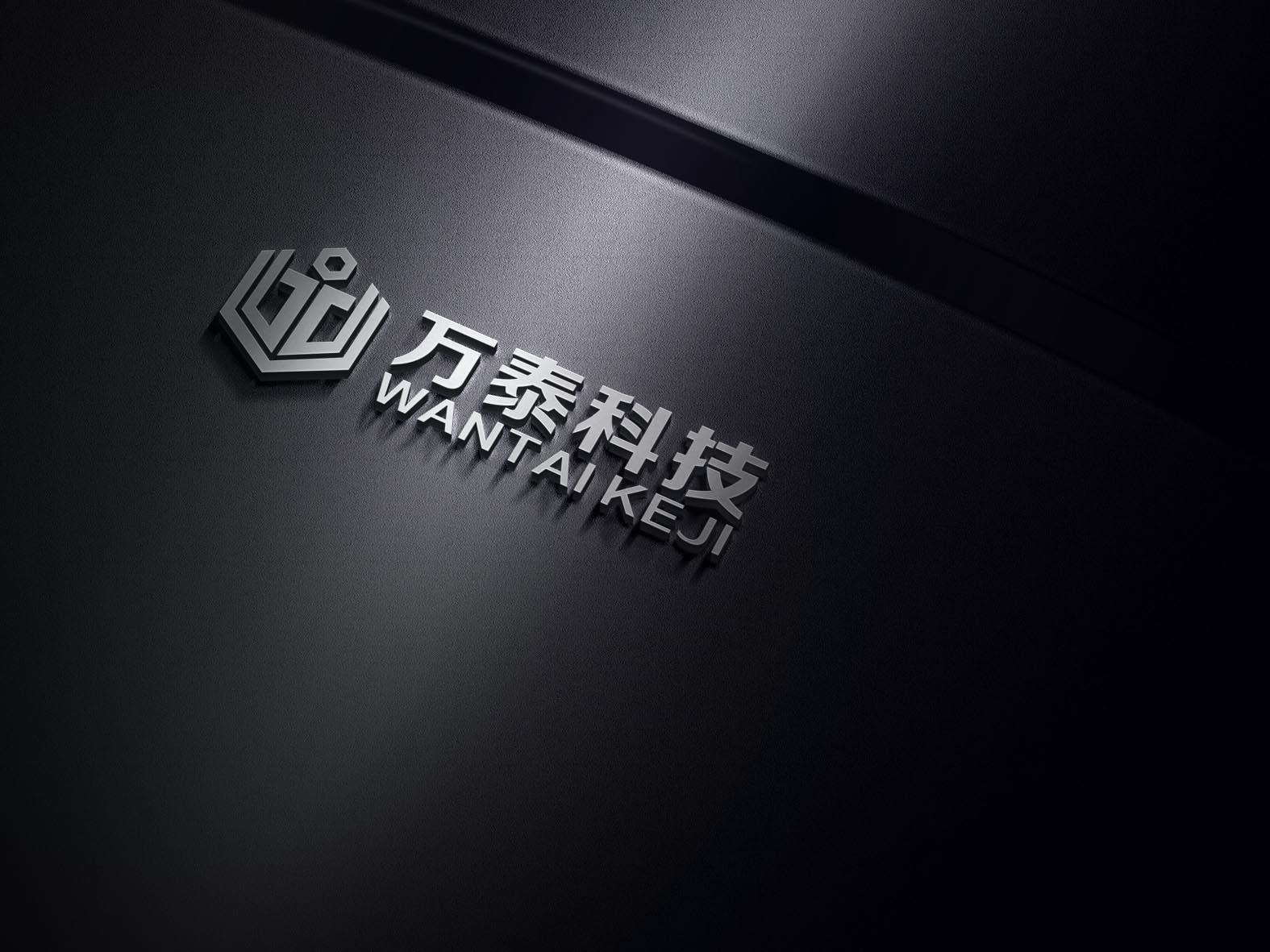 logo和名片设计_2952367_k68威客网
