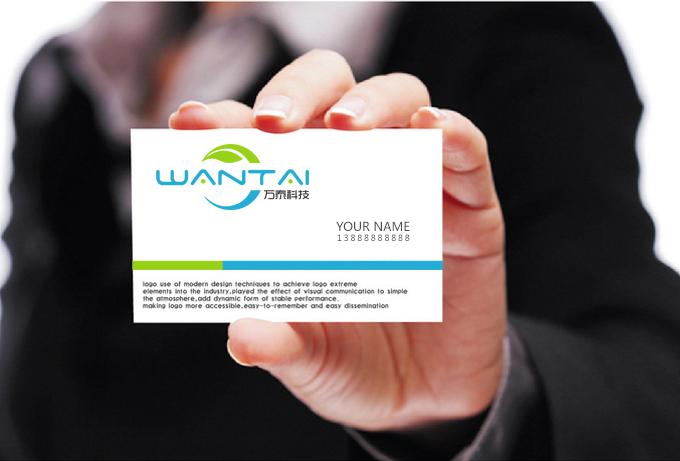 logo和名片设计_2952376_k68威客网