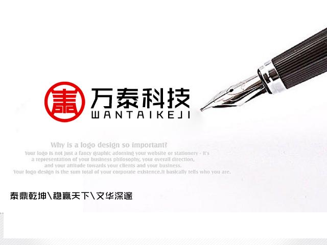 logo和名片设计_2952380_k68威客网