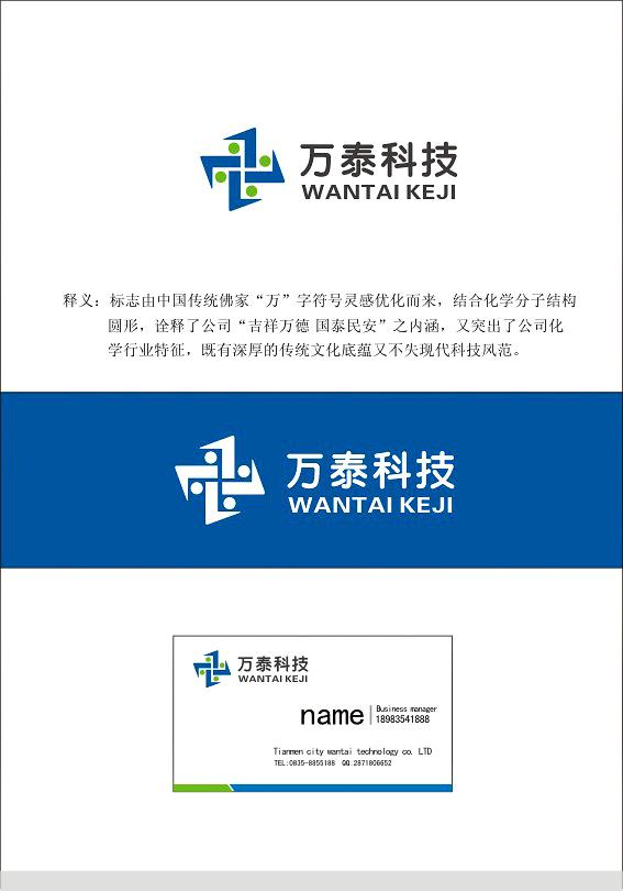 logo和名片设计_2952408_k68威客网