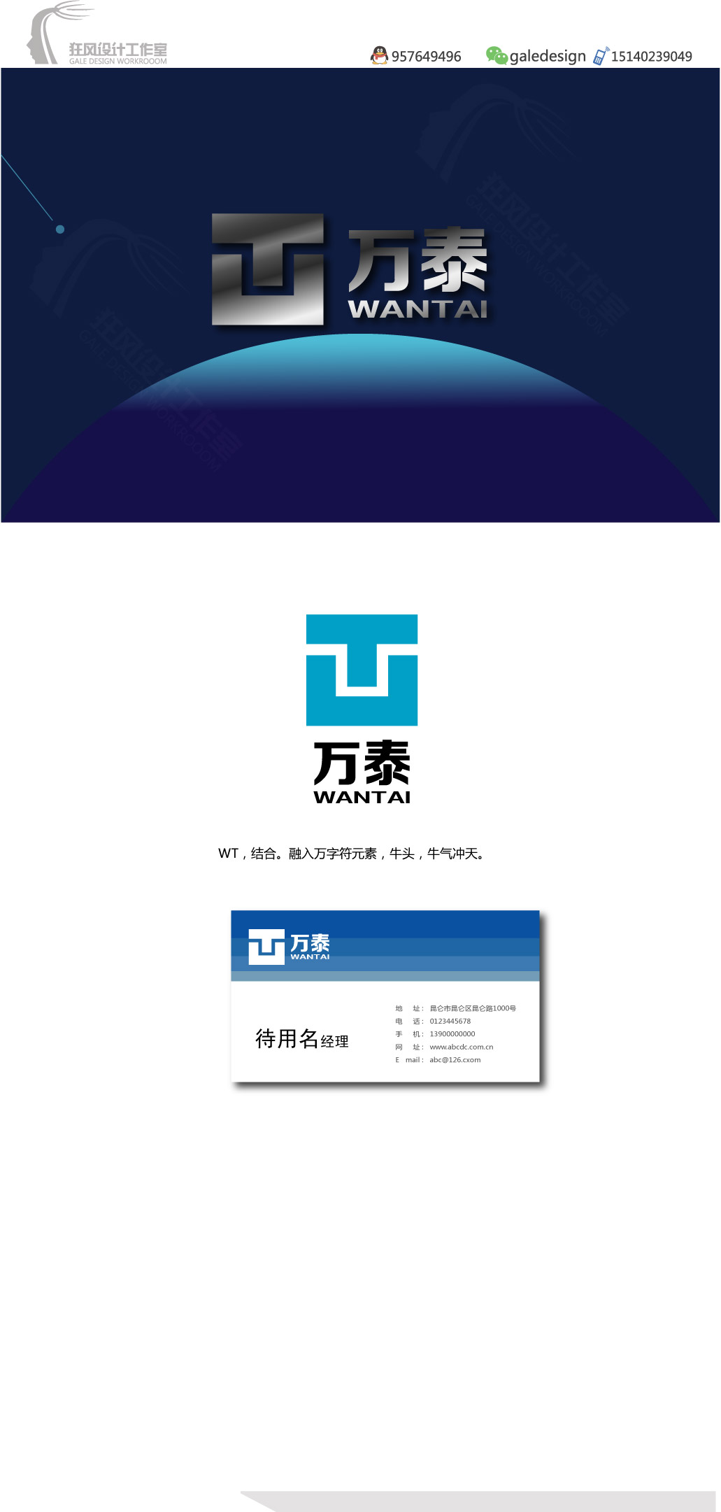 logo和名片设计_2952443_k68威客网