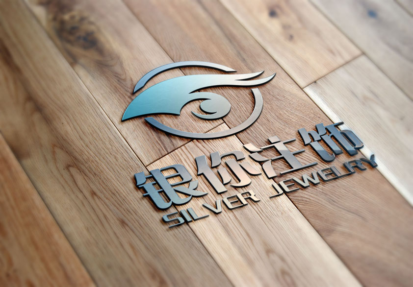 银饰logo设计_2952500_k68威客网