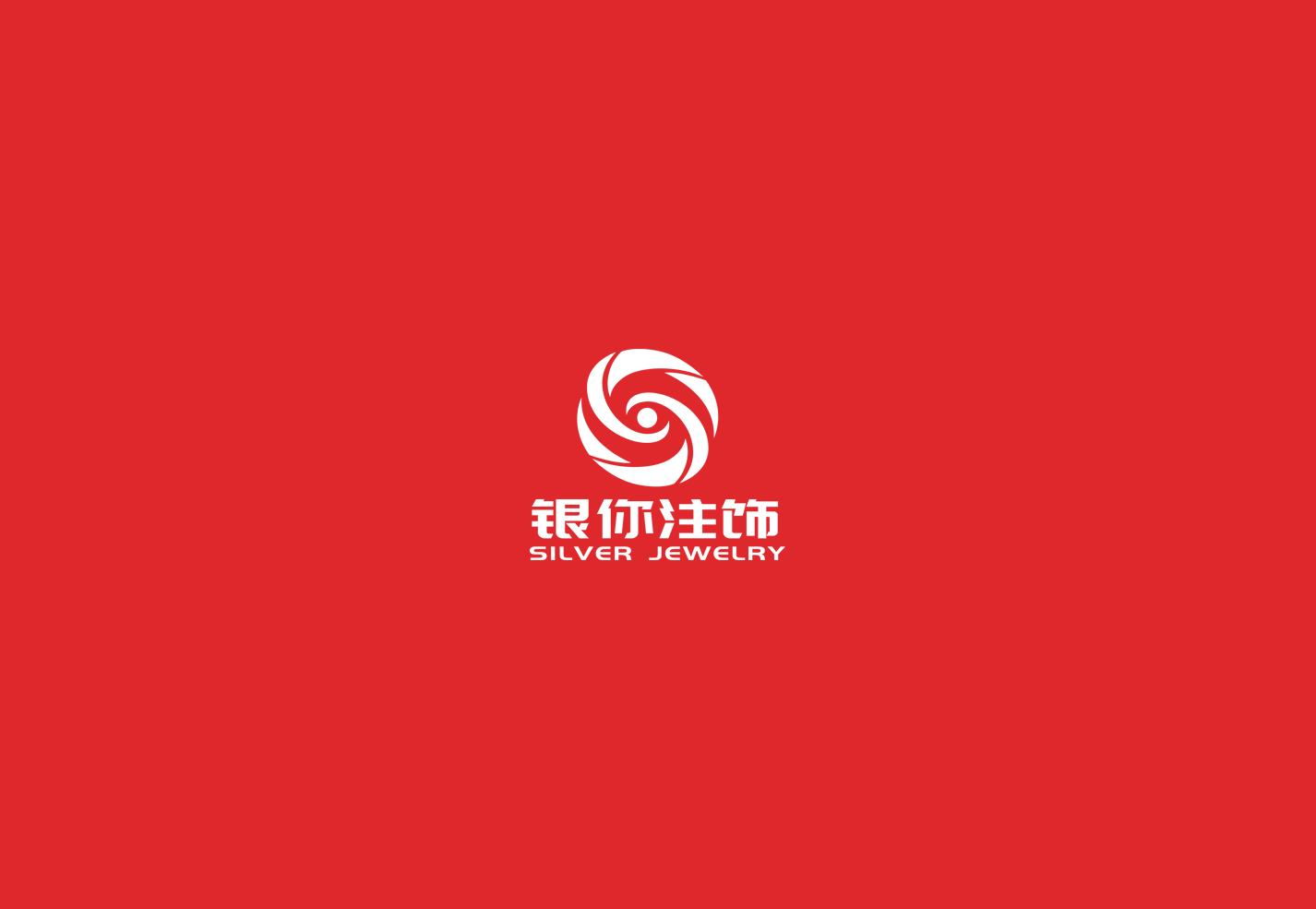 银饰logo设计_2952503_k68威客网