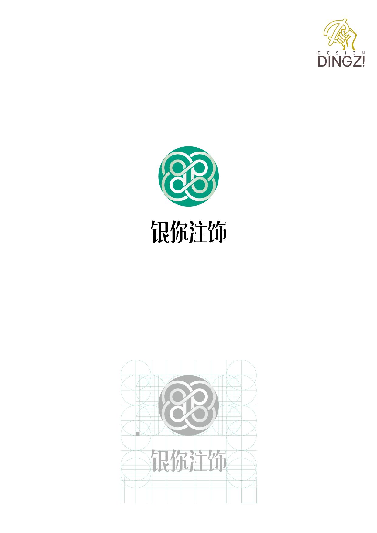 银饰logo设计_2952508_k68威客网