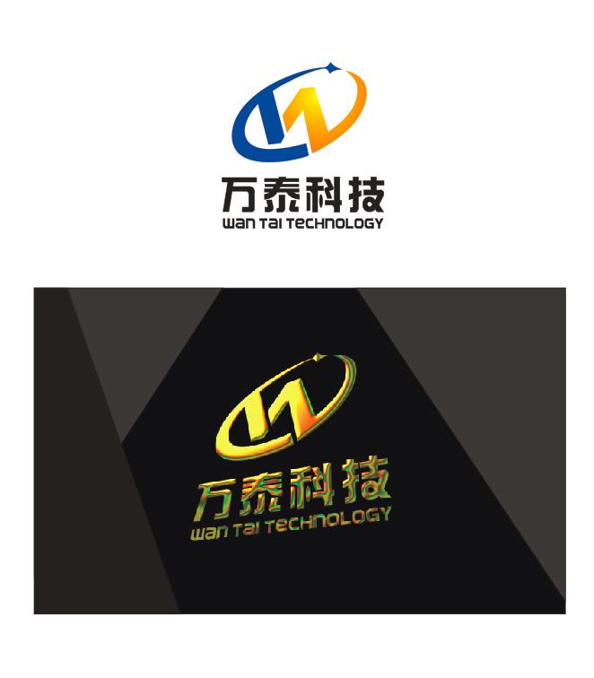 logo和名片设计_2952531_k68威客网