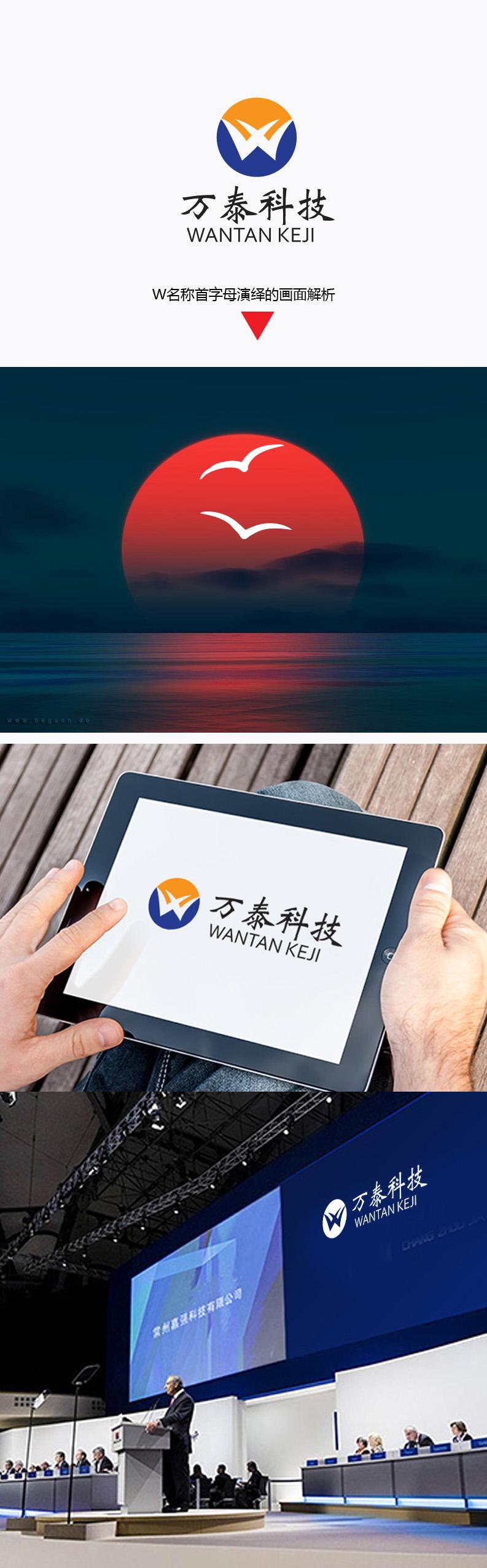 logo和名片设计_2952543_k68威客网