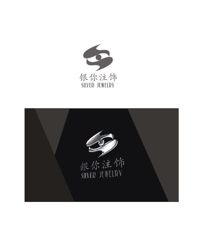 银饰logo设计_2952549_k68威客网