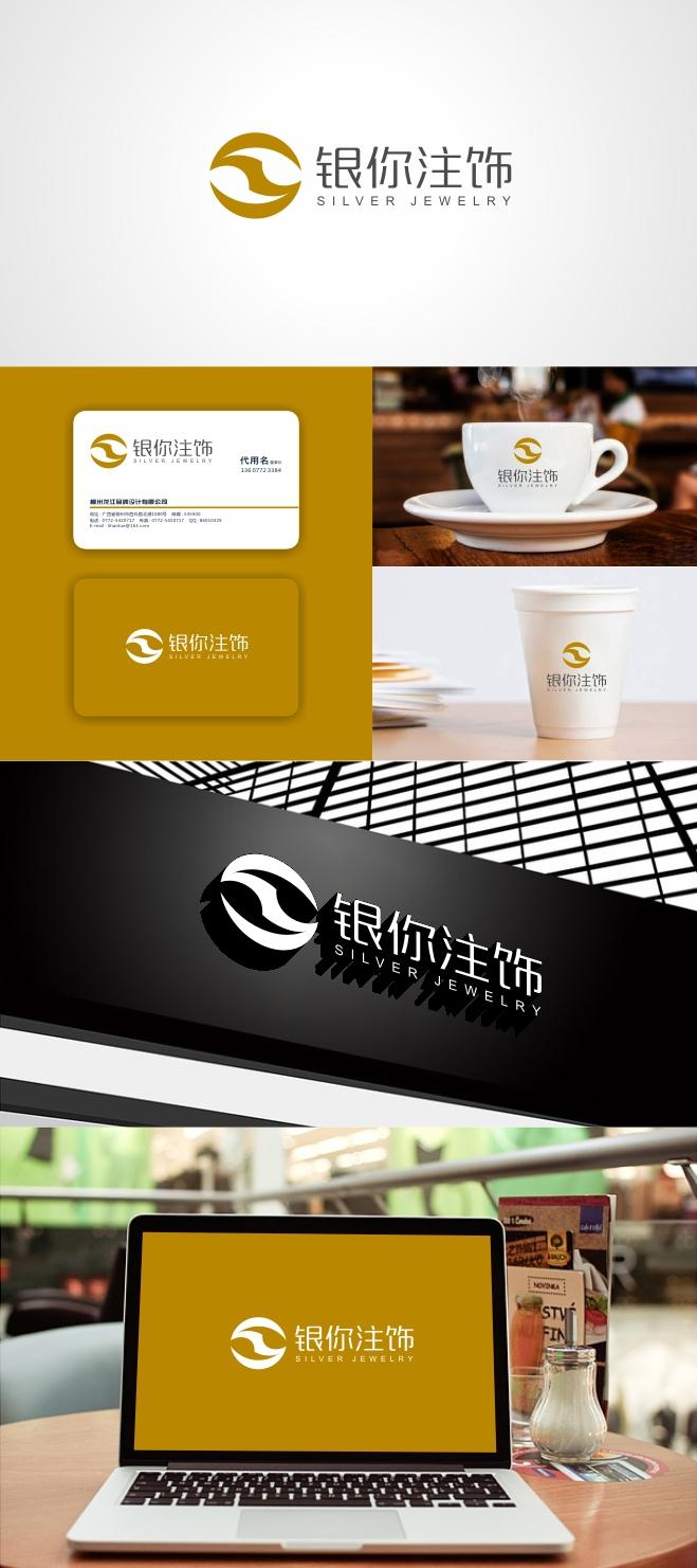 银饰logo设计_2952560_k68威客网
