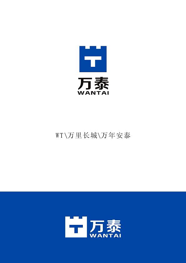 威客 lanzhenhu 的稿件