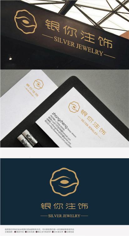 银饰logo设计_2952605_k68威客网