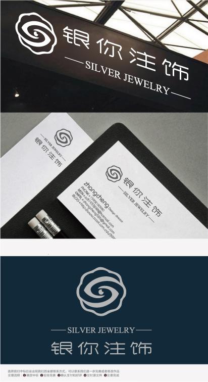 银饰logo设计_2952606_k68威客网