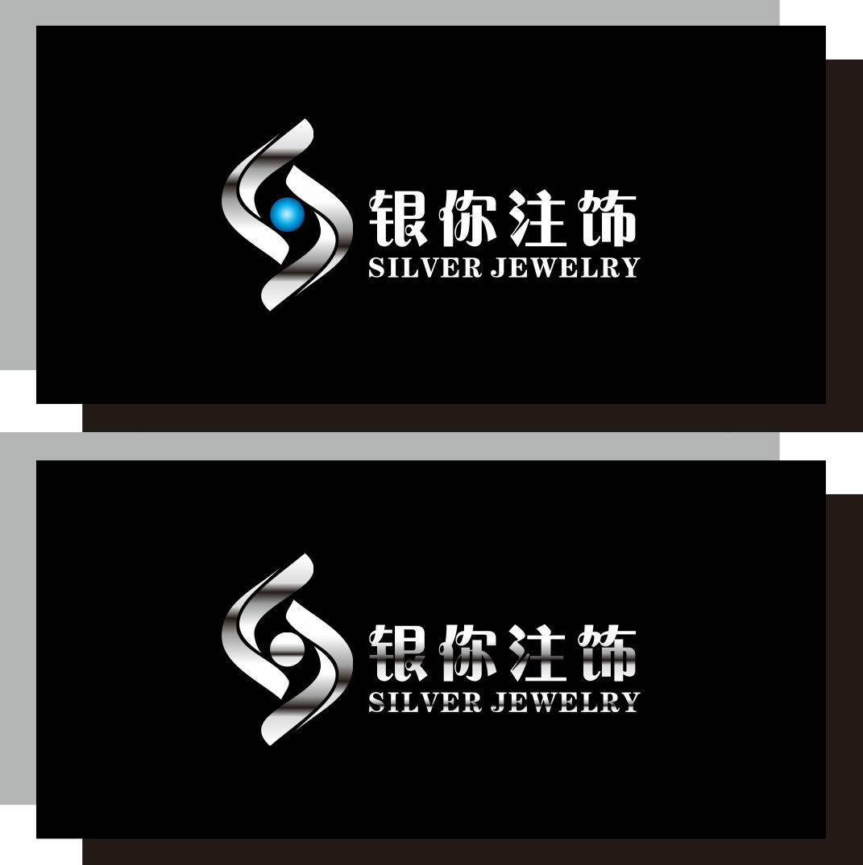 银饰logo设计_2952639_k68威客网