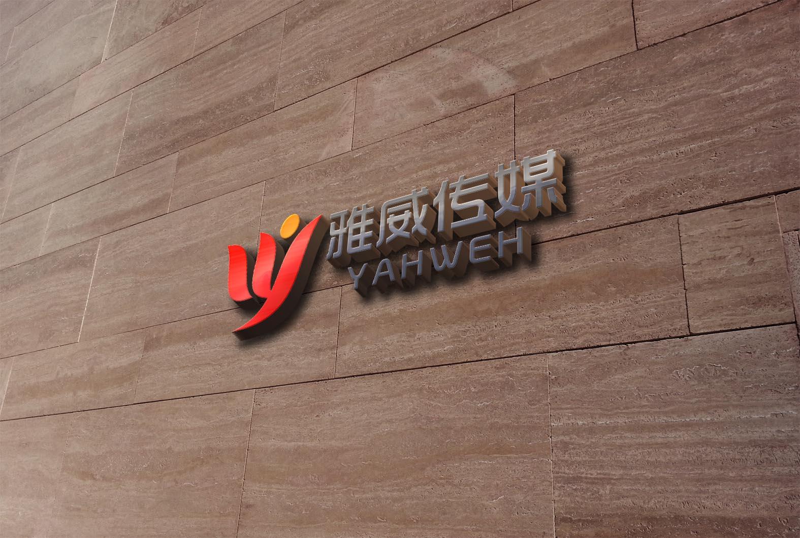 文化传媒公司logo设计_2953140_k68威客网