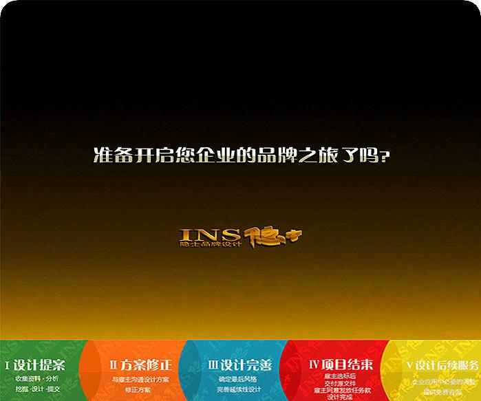 文化传媒公司logo设计_2953160_k68威客网