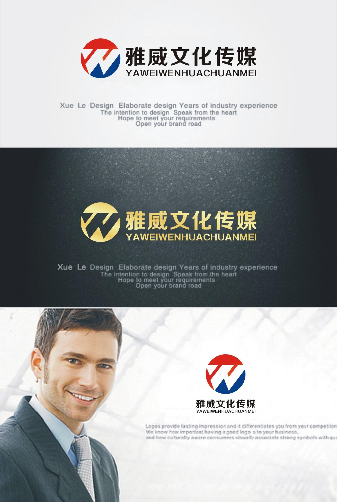 文化传媒公司logo设计_2953198_k68威客网