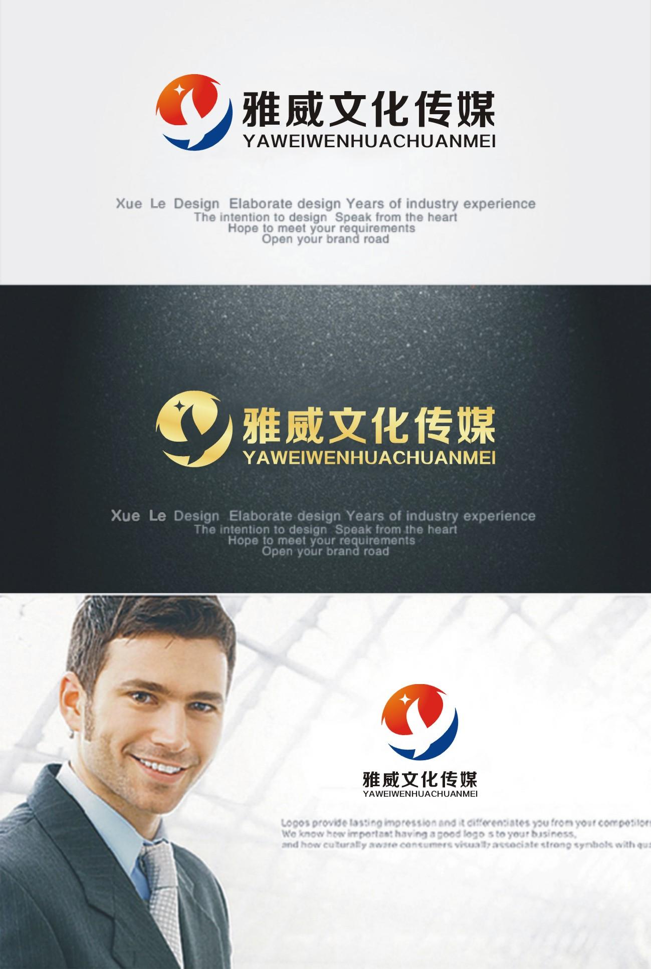 文化传媒公司logo设计_2953201_k68威客网