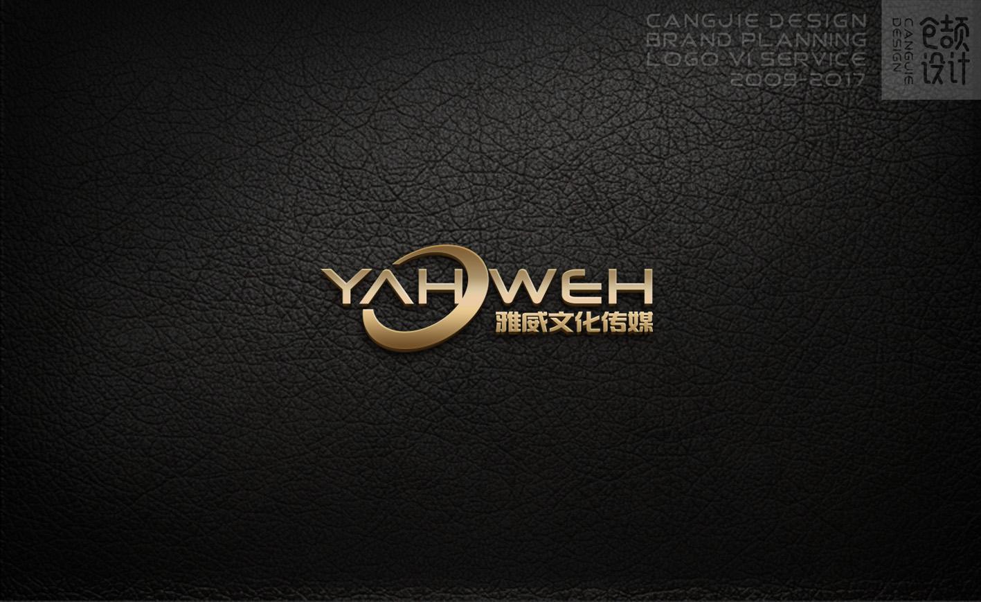 文化传媒公司logo设计_2953206_k68威客网