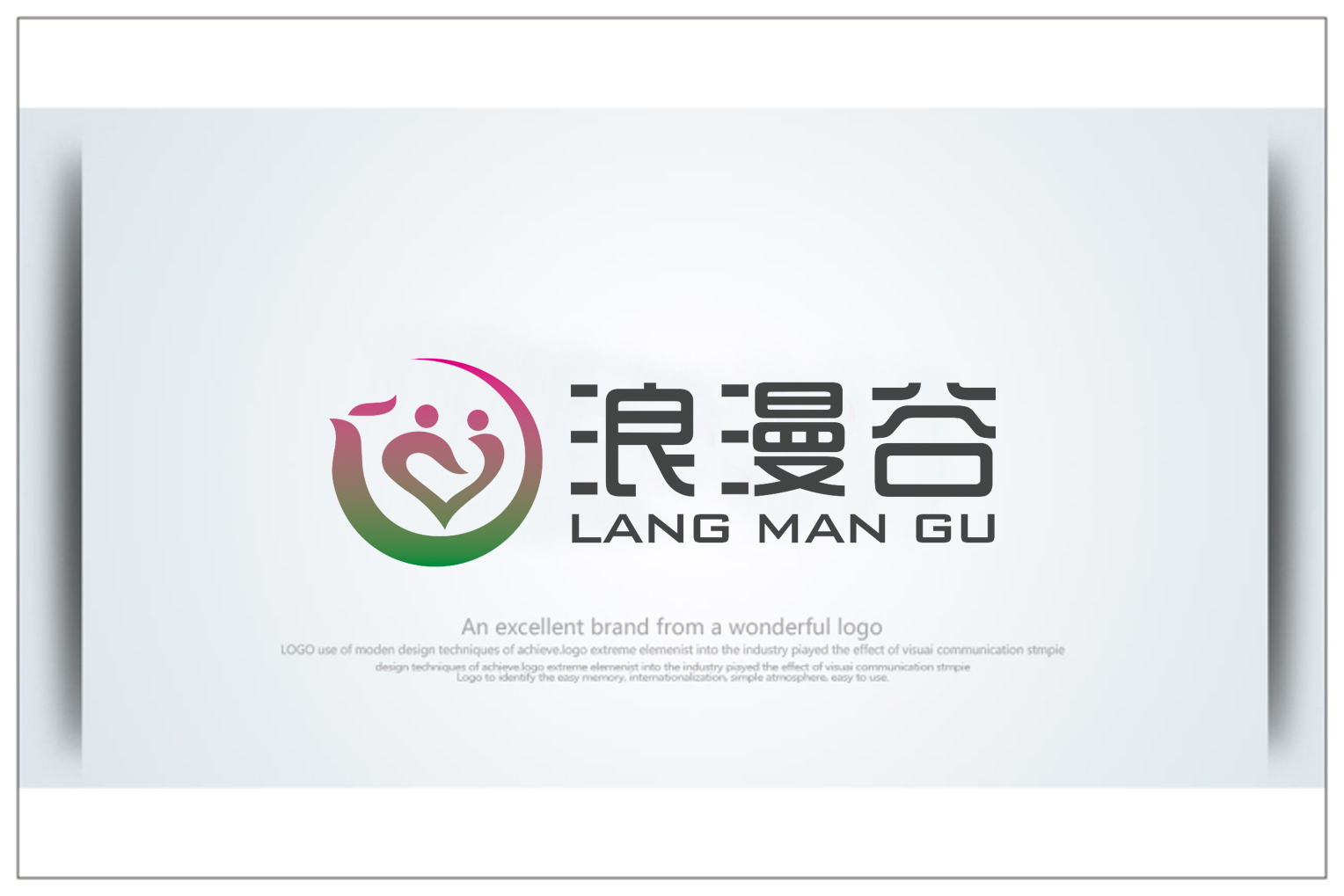 """以""""浪漫谷""""为名设计LOGO标志_2953567_k68威客网"""