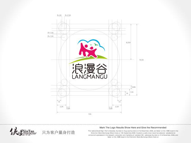 """以""""浪漫谷""""为名设计LOGO标志_2953749_k68威客网"""